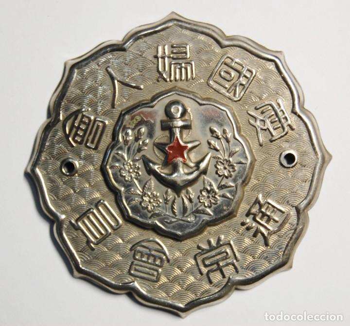 PLACA DE PUERTA.MIEMBRO LIGA MUJERES PATRIOTAS MARINA DE JAPON.2ª GUERRA MUNDIAL (Militar - II Guerra Mundial)