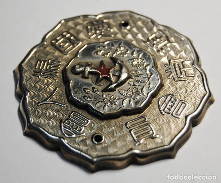 Militaria: PLACA DE PUERTA.MIEMBRO LIGA MUJERES PATRIOTAS MARINA DE JAPON.2ª GUERRA MUNDIAL - Foto 2 - 218283060