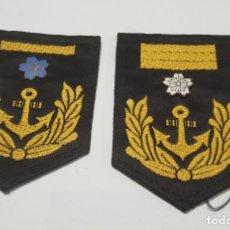 Militaria: LOTE DE GALONES DE LA MARINA DE GUERRA DE JAPON. SEGUNDA GUERRA MUNDIAL ORIGINALES. Lote 221771193