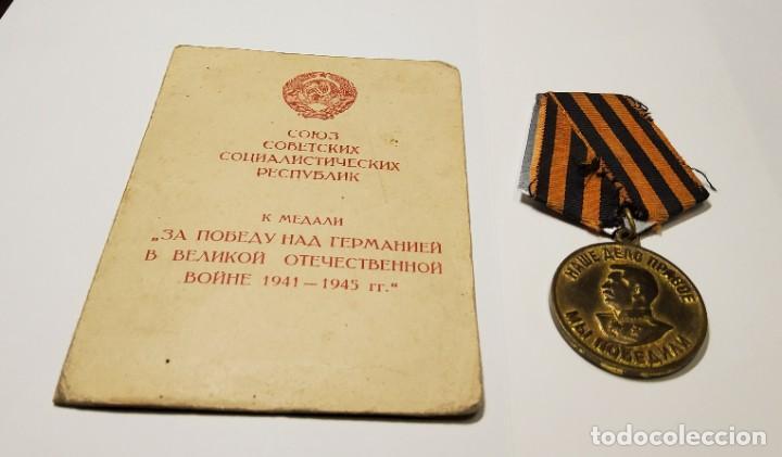 MEDALLA Y DOCUMENTO DE RUSIA DE LA VICTORIA SOBRE ALEMANIA.SEGUNDA GUERRA MUNDIAL (Militar - II Guerra Mundial)