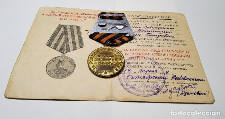 Militaria: MEDALLA Y DOCUMENTO DE RUSIA DE LA VICTORIA SOBRE ALEMANIA.SEGUNDA GUERRA MUNDIAL - Foto 2 - 222558060