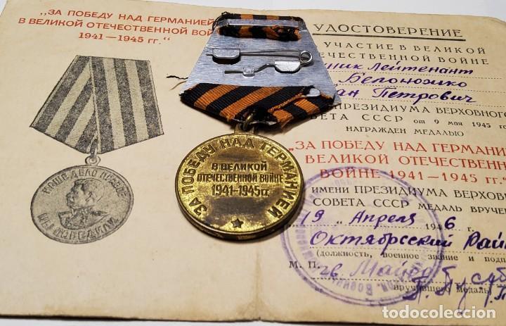 Militaria: MEDALLA Y DOCUMENTO DE RUSIA DE LA VICTORIA SOBRE ALEMANIA.SEGUNDA GUERRA MUNDIAL - Foto 3 - 222558060