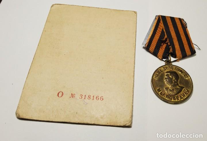Militaria: MEDALLA Y DOCUMENTO DE RUSIA DE LA VICTORIA SOBRE ALEMANIA.SEGUNDA GUERRA MUNDIAL - Foto 4 - 222558060