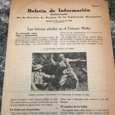 Militaria: BOLETÍN DE INFORMACIÓN DE LA SECCIÓN DE PRENSA DE LA EMBAJADA BRITÁNICA MARZO 1949. Lote 223417821