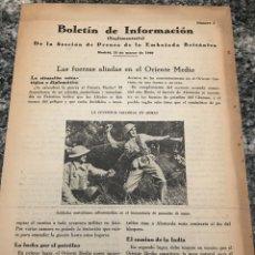 Militaria: BOLETÍN DE INFORMACIÓN DE LA SECCIÓN DE PRENSA DE LA EMBAJADA BRITÁNICA MARZO 1949. Lote 223417877