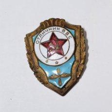 Militaria: DISTINTIVO DE SOLDADO EXCELENTE DEL EJERCITO DEL AIRE DE RUSIA.SEGUNDA GUERRA MUNDIAL. Lote 228476405