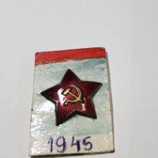 Militaria: DISTINTIVO PARA GORRA DEL EJERCITO ROJO DE RUSIA DURANTE LA 2ª GUERRA MUNDIAL. Lote 229040555