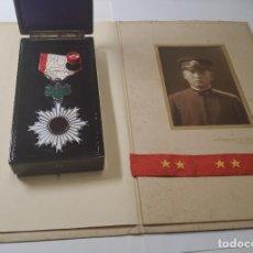 Militaria: ORDEN SOL NACIENTE 6ª CLASE,GALONES Y FOTO.SUBOFICIAL DE MARINA GUERRA DE JAPON.2ª GUERRA MUNDIAL.. Lote 233021425