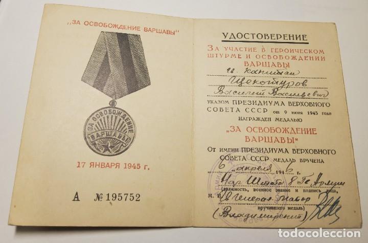 Militaria: MEDALLA RUSA POR LA LIBERACION DE VARSOVIA.DOCUMENTO DE CONCESION ORIGINAL.2ª GUERRA MUNDIAL - Foto 4 - 233153350