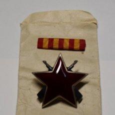 Militaria: MEDALLA PLATA MACIZA DE YUGOESLAVIA.ORDEN DE LOS PARTISANOS 3ª CLASE.2ª GUERRA MUNDIAL. Lote 234736955