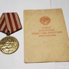 Militaria: MEDALLA CON SU DOCUMENTO DE CONCESION DE RUSIA POR LA DEFENSA DE MOSCU.2ª GUERRA MUNDIAL. Lote 236797460