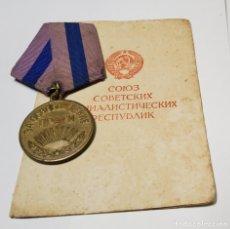 Militaria: MEDALLA CON SU DOCUMENTO DE CONCESION DE RUSIA POR LA LIBERACION DE PRAGA.2ª GUERRA MUNDIAL. Lote 236798205