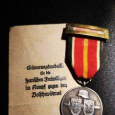 Militaria: DIVISIÓN AZUL, MEDALLA ANTI BOLCHEVIQUE + SOBRE. Lote 237280760