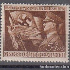 Militaria: SELLO EMITIDO CONMEMORANDO LA SUBIDA AL PODER DE LOS NAZIS EN 1933.. Lote 238093235