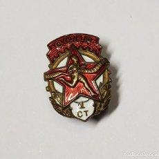 Militaria: INSIGNIA DE RUSIA LISTO PARA LA DEFENSA Y EL TRABAJO 1ª CLASE.COMO NUEVO.SEGUNDA GUERRA MUNDIAL. Lote 240998950