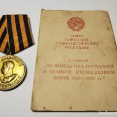 Militaria: MEDALLA POR LA VICTORIA SOBRE ALEMANIA DE RUSIA.SEGUNDA GUERRA MUNDIAL.. Lote 242158395