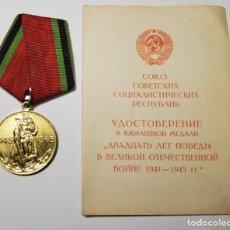 Militaria: MEDALLA DE VETERANO DEL EJERCITO DE RUSIA.SEGUNDA GUERRA MUNDIAL.. Lote 242160460