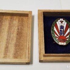 Militaria: MEDALLA DE PLATA AL MERITO DE LOS BOMBEROS JAPONESES DURANTE LA SEGUNDA GUERRA MUNDIAL. Lote 242454155