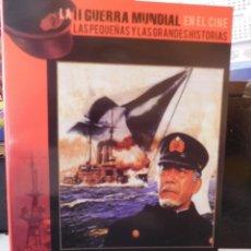 Militaria: 1 DVD LA BATALLA DEL MAR DE JAPON. LA II GUERRA MUNDIAL.. Lote 244940325