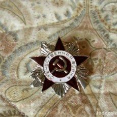 Militaria: INSIGNIA PIN RUSIA U.R.R.S.S.- ORDEN DE LA GUERRA PATRIA II GUERRA MUNDIAL UNION SOVIETICA COMUNISMO. Lote 268784814