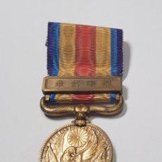 Militaria: MEDALLA DE JAPON.GUERRA CON CHINA POR MANCHURIA DURANTE LA 2ª GUERRA MUNDIAL. Lote 251055875