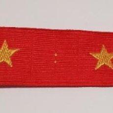 Militaria: GALONES DE CUELLO DEL EJERCITO DE JAPÓN.SEGUNDA GUERRA MUNDIAL. Lote 253321945