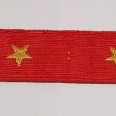 Militaria: GALONES DE CUELLO DEL EJERCITO DE JAPÓN.SEGUNDA GUERRA MUNDIAL. Lote 253322165