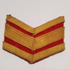 Militaria: GALON DE HOMBRO DEL EJERCITO DE JAPÓN.SEGUNDA GUERRA MUNDIAL. Lote 253322365