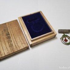 Militaria: MEDALLA AL MERITO PARA OFICIALES DE 3ªCLASE.CRUZ ROJA DE JAPON. 2ª GUERRA MUNDIAL. Lote 253325550