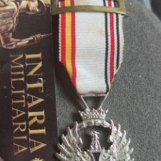 Militaria: MEDALLA DE RUSIA1941DE FABRICACIÓN ESPAÑOLA PARA DIVISIÓN AZUL. Lote 268116984
