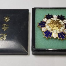 Militaria: 25 AÑOS DE PERTENENCIA AL CUERPO DE BOMBEROS DE JAPON.2ª GUERRA MUNDIAL. Lote 268819654