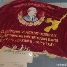 Militaria: ESTANDARTE SOVIÉTICO. Lote 269011069