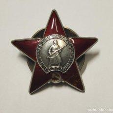 Militaria: MEDALLA DE PLATA.ORDEN DE LA ESTRELLA ROJA DE RUSIA.UNA PUNTA ESMALTE SALTADO.2ªGUERRA MUNDIAL.. Lote 269441488