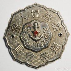 Militaria: PLACA DE PUERTA.MIEMBRO LIGA MUJERES PATRIOTAS MARINA DE JAPON.2ª GUERRA MUNDIAL. Lote 284080898