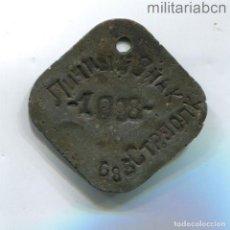 Militaria: URSS UNIÓN SOVIÉTICA. PLACA DE IDENTIDAD MODELO 1937. 1998/685. Lote 295474343