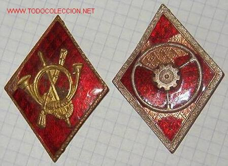 LOTE DE DOS ROMBOS (Militar - Insignias Militares Españolas y Pins)