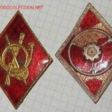 Militaria: LOTE DE DOS ROMBOS. Lote 9440860