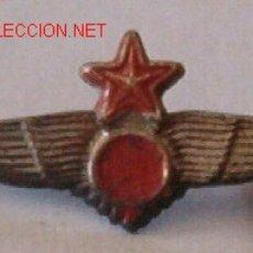 Militaria: INSIGNIA CUELLO ALAS DEL FRENTE POPULAR. REPÚBLICA. Lote 1449352