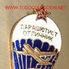 Militaria: DISTINTIVO PARACAIDISTA, 10 SALTOS.RUSIA. Lote 25508660