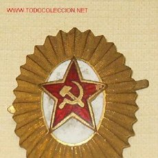 Militaria: DISTINTIVO PARA GORRA DE PLATO, OFICIAL DIARIO.RUSIA. Lote 5781115