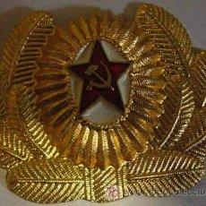 Militaria: DISTINTIVO DE GORRA RUSA. Lote 3333616