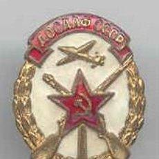 Militaria: UNION SOVIETICA URSS INSIGNIA MILITAR. Lote 4286444