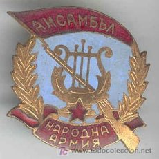 Militaria: UNION SOVIETICA URSS INSIGNIA MILITAR. Lote 4286454