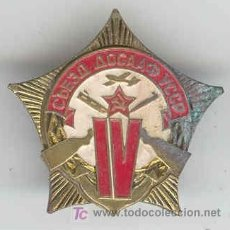 Militaria: UNION SOVIETICA URSS INSIGNIA MILITAR. Lote 4286896