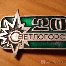Militaria: PIN UNION SOVIETICA - TAL COMO SE VE EN LA FOTOGRAFIA - MIDE 4,5 CMS.. Lote 22048486