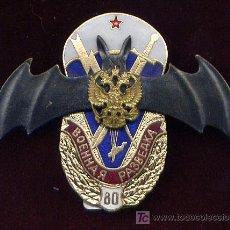 Militaria: RUSIA. INSIGNIA PARACAIDISTA. SPETSNAZ.. Lote 7531135