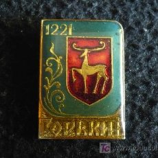 Militaria: ANTIGUA UNION SOVIÉTICA. 3CM. . Lote 13404514