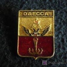 Militaria: ANTIGUA UNION SOVIÉTICA. 3CM. . Lote 13404526
