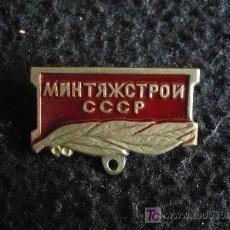 Militaria: ANTIGUA UNION SOVIÉTICA. . Lote 13404541