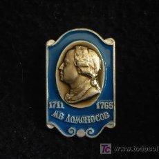 Militaria: ANTIGUA UNION SOVIÉTICA. . Lote 13404591